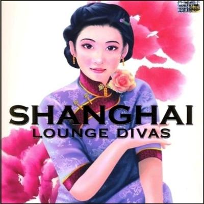VA - China Lounge Feat. Shanghai Divas